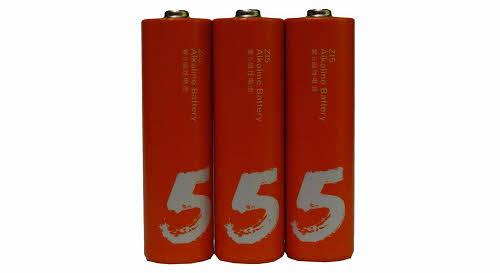 باتری قلمی آلکالین شیاومی مدل Z15 بسته 3 عددی